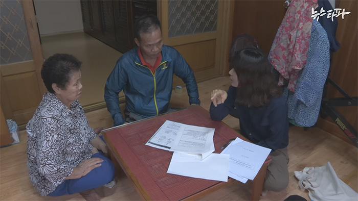 ▲ 부마민주항쟁 당시 유일한 사망자인 고 유치준 씨의 가족들. 하지만 정부는 아직까지 유치준 씨를 부마민주항쟁 관련자로 인정해주지 않고 있다.
