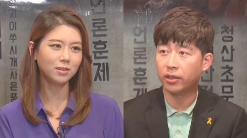 [뉴스포차] 손정은, 허일후 아나운서가 증언하는 'MBC 잔혹사'