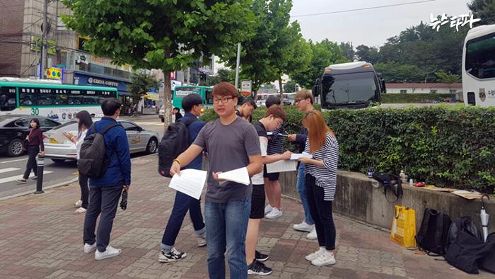 ▲ '수원대 권리회복 민주학생운동' 소속 학생들이 수원대 정문 앞에서 이인수 총장 처벌을 촉구하는 서명을 받고 있다