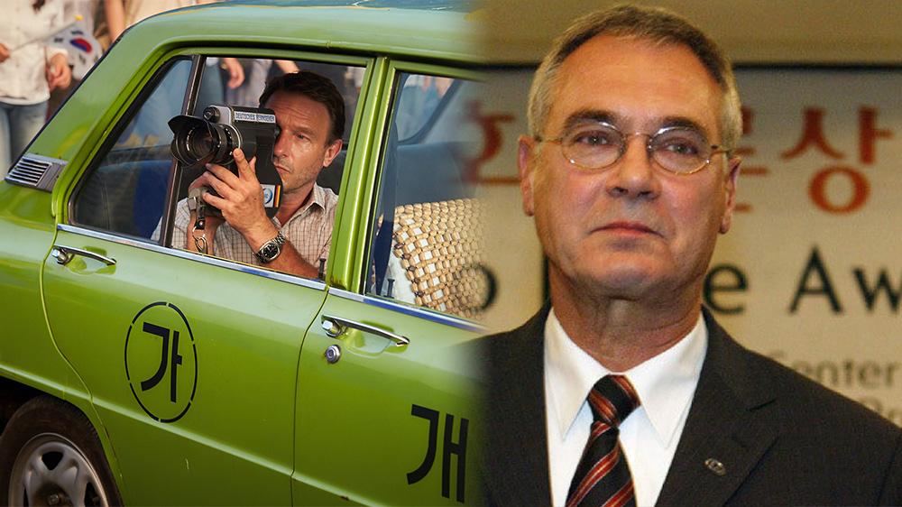 [팀 셔록의 워싱턴리포트⑥] 영화 '택시운전사'에서 빠진 것, 미국