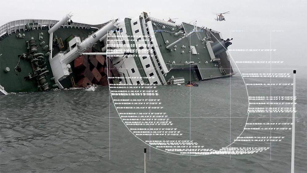 세월호 침몰 원인 조사의 초점, 결국 '복원성'