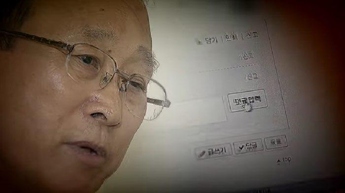 ▲김기현 전 사이버사령부 530단 총괄계획과장.(출처:KBS 파업뉴스팀)