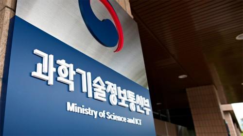 과학기술방송통신 부처 개방직 공모 '눈 가리고 아웅'
