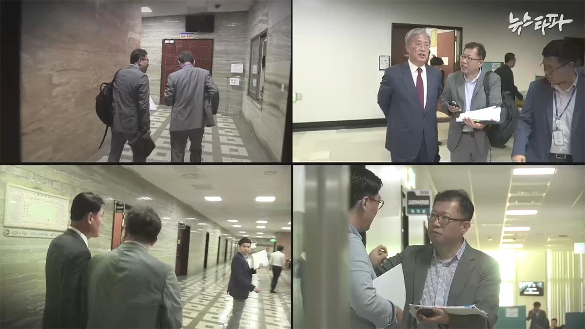 [국회개혁] 국회의원 정책자료집 전수조사 해보니...
