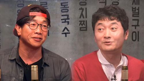 """[뉴스포차] 이제는 우리가 외쳐야 할 """"I Can Speak""""(영화감독 김현석 & 배우 박철민)"""