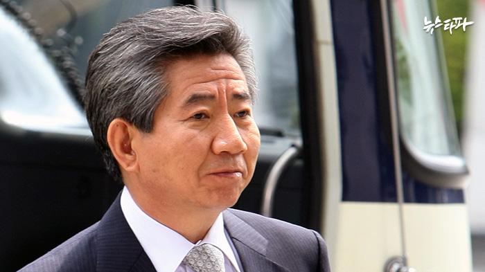 검찰에 출두하는 노무현 전 대통령