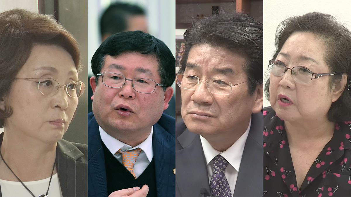 [국회개혁] '베끼고, 또 베끼고'…의원님들의 각양각색 표절 실태