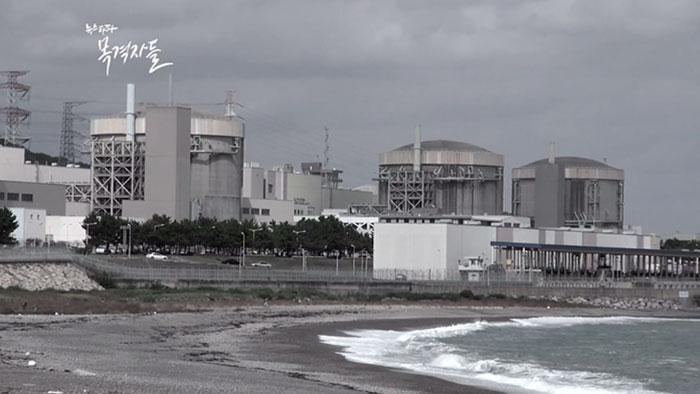 ▲월성 핵발전소