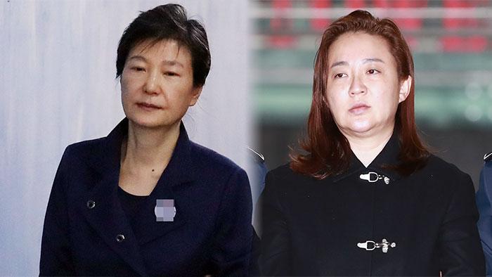 ▲ 박근혜 전 대통령(왼쪽)과 박채윤 씨