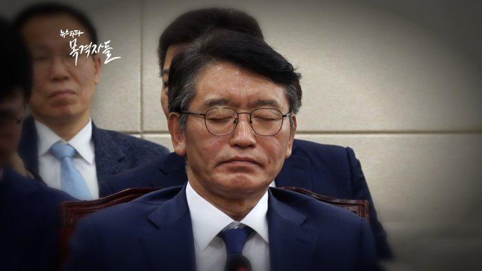▲ KBS 고대영 사장