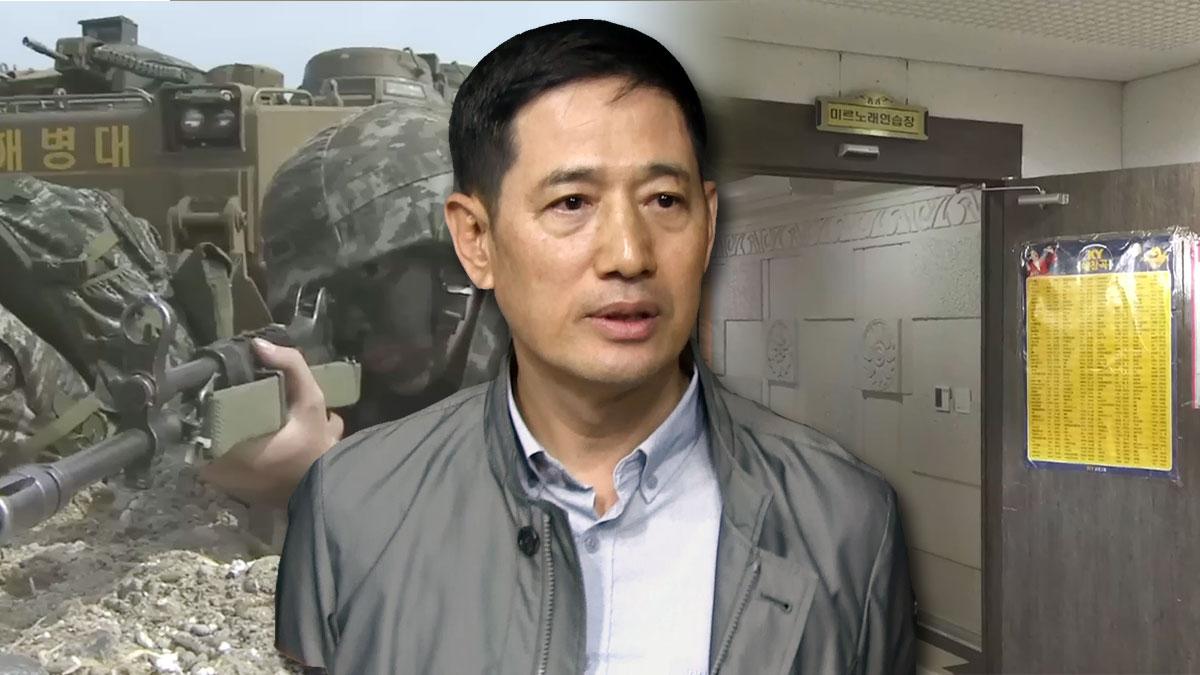 북핵위기 경계 속 노래방 간 해병대 사령관