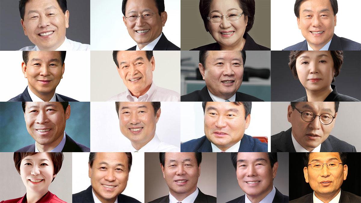 [국회개혁] '표절 정책자료집' 19대 국회의원은 모두 17명