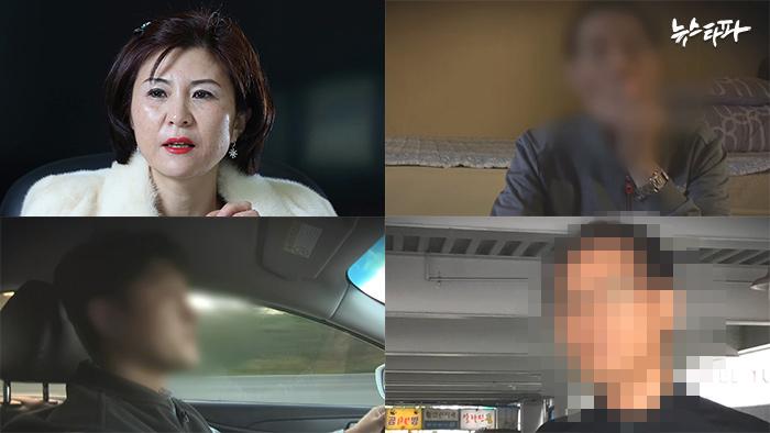 ▲ 왼쪽 위부터 시계방향으로 원정화,  김동순, OOO, 황주용