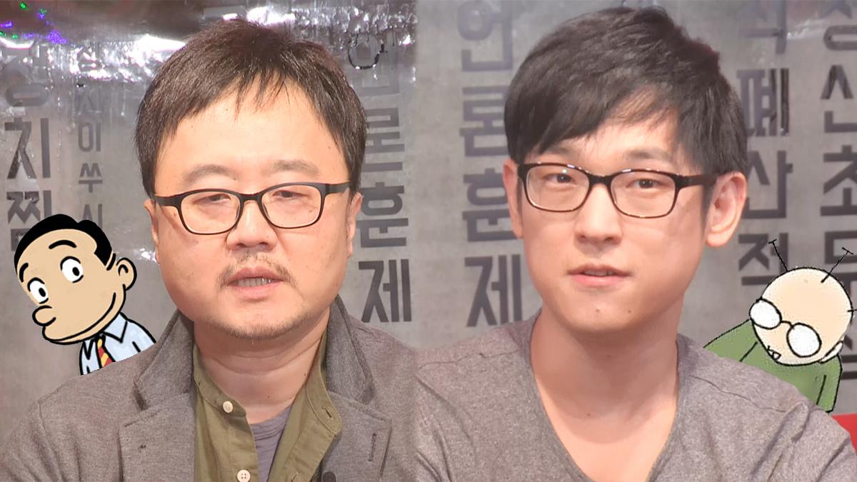 [뉴스포차] 장도리와 굽시니스트의 대통령 관상학(박순찬, 김선웅 작가)