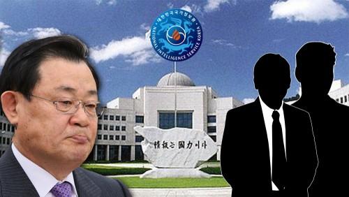 '일본군위안부' 협상 국정원 비밀TF 직원들 요직에 승진 발령