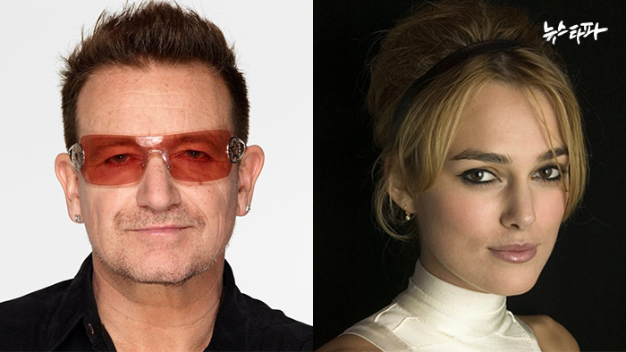 ▲ U2의 리더 보노(왼쪽)와 배우 키이라 나이틀리