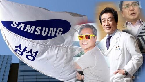 [조세도피처의 한국인들 2017] ③ 삼성과 부자들의 조세도피처 사용법