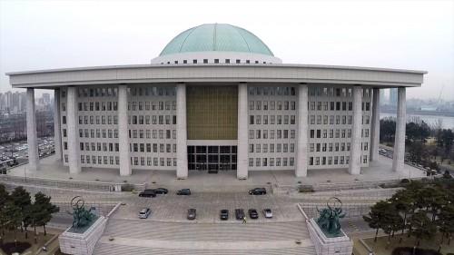 국회 '특수활동비' 세부 사업별 예산 확인