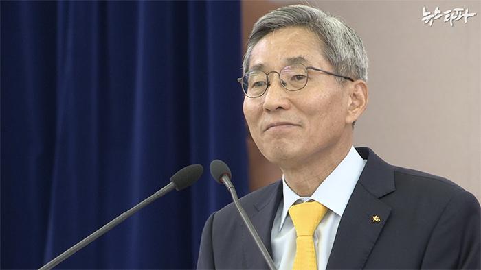 ▲ 윤종규 KB금융지주 회장