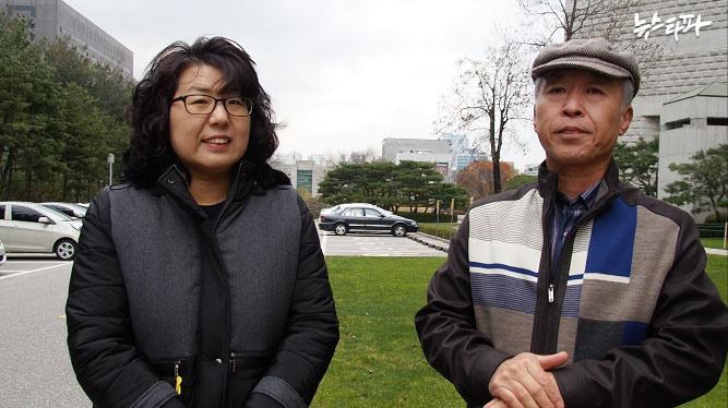 ▲ 2015년 11월 26일 박철 씨가 위증 사건에서 대법원 무죄 판결을 받은 당일 부인 최옥자 씨와 남편 박철 씨.