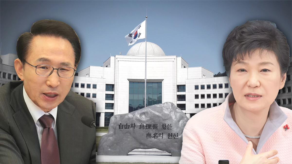 적폐의 시작과 끝…이명박근혜와 국정원