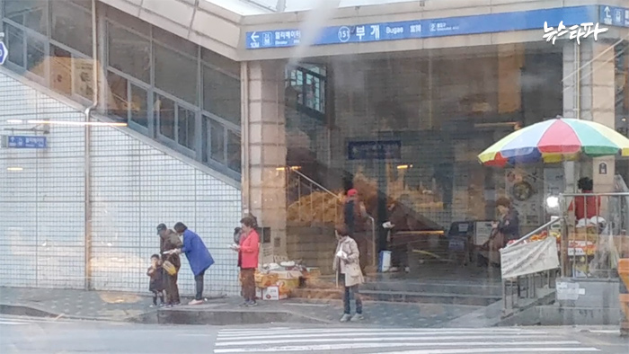 ▲ 지난 10월 인천성모병원 직원들이 인천 부평구 부개역 앞에서 병원 홍보물을 돌리고 있다.