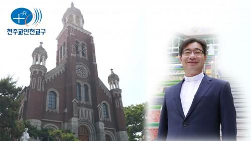 인천교구, 비리 의혹 박문서 신부 보직해임
