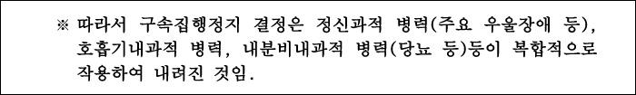 """▲ 한화그룹이 12월 19일 언론사들에 발송한 """"뉴스타파 보도내용 중 사실관계 확인"""" 중"""