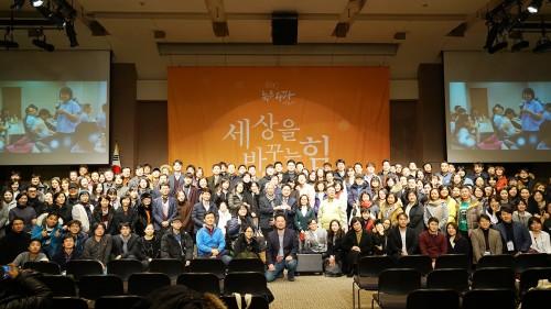 [2017년 회원의 밤] 2017 뉴스타파 어워즈 – 대상은 누구?