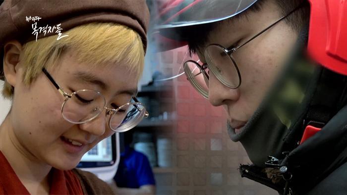 ▲알바 생활 5년 차인 김승연 씨와 유태현 씨, 이번 주 '목격자들' 방송의 주인공이다.