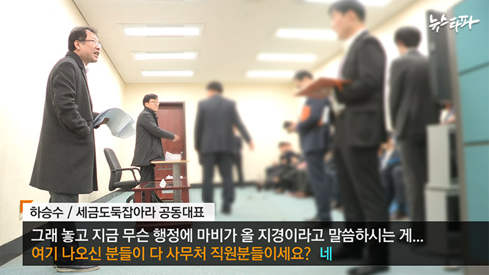 ▲ 2017년 12월 14일 국회 본관 2층에서 20대 의원들의 해외출장 내역을 열람했다.