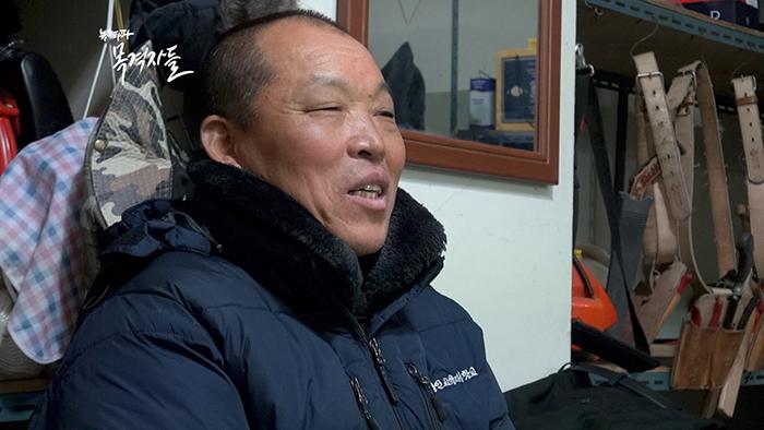 ▲ 한재동 (71) 전 영등포 교도소 교도관