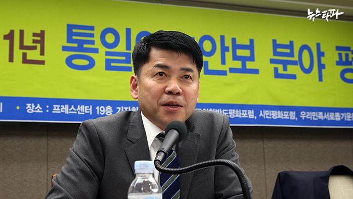 ▲문재인 정부에서 국정기획자문위원을 맡은 한동대 김준형 교수