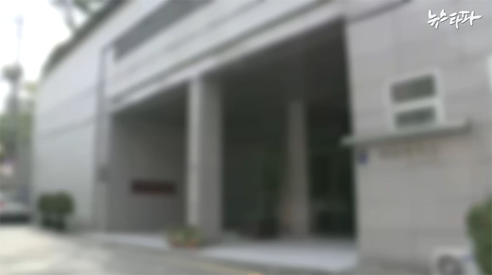 ▲ 이건희 회장의 '성매매 의혹 동영상'이 촬영된 논현동 고급 빌라