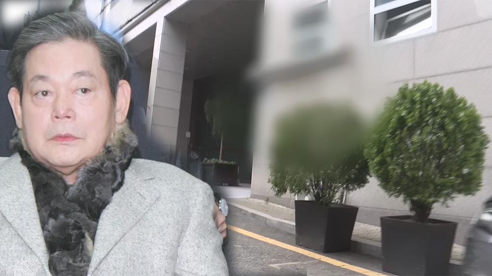 '이건희 안가' 논현동 빌라...