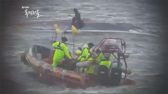 ▲ 돌고래호 전복 사고 구조 당시 모습