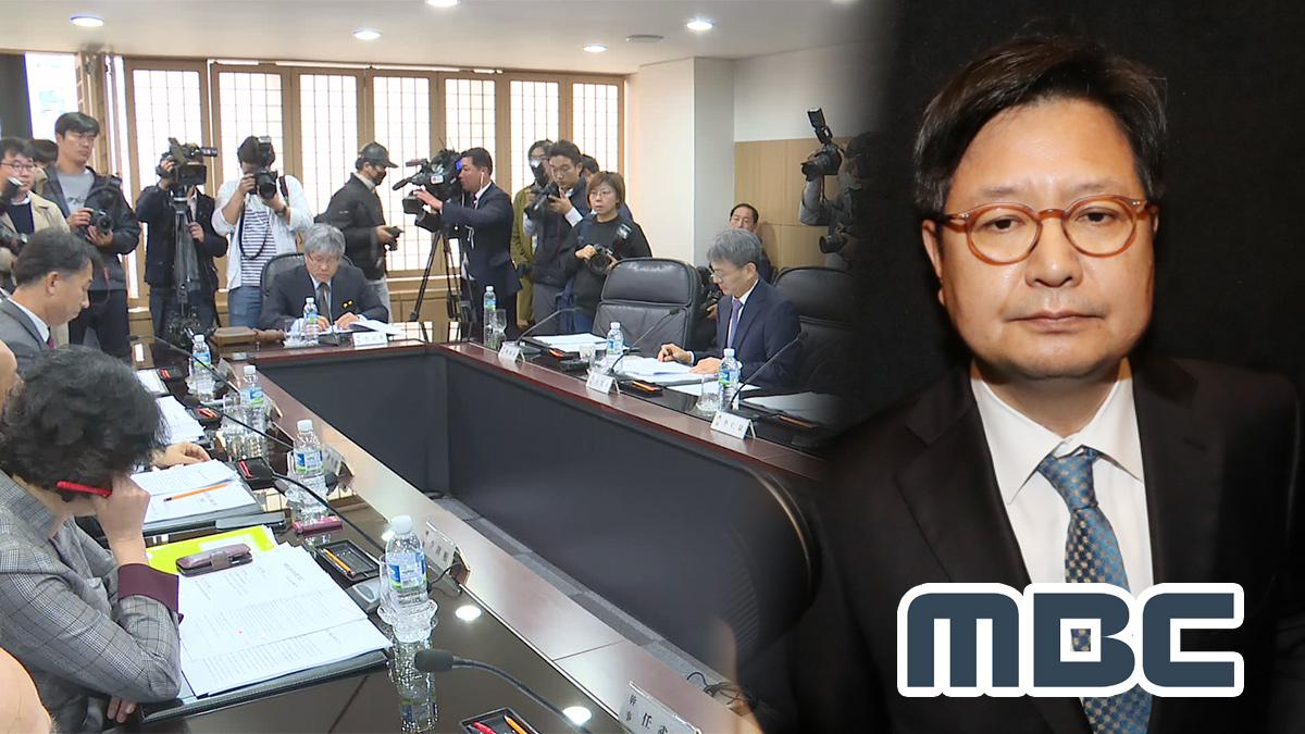 김장겸 사장 전격 해임…MBC 정상화 새 국면